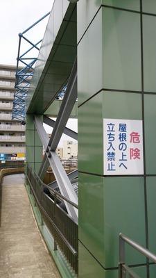 富士見テラスの掲示