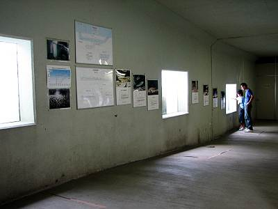 利根大堰 魚道観察室