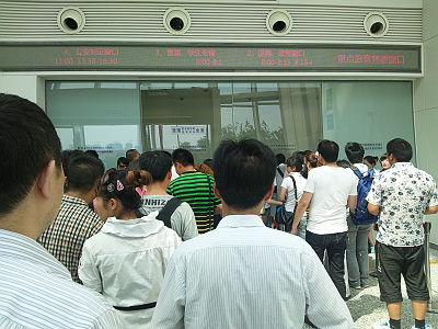 切符を買う窓口の列