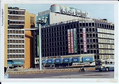 1977年夏の京王百貨店新宿店