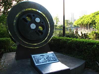 武蔵国分寺公園のSLの車輪