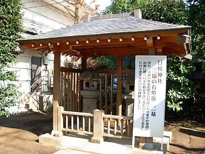 日枝神社 三猿の石燈籠