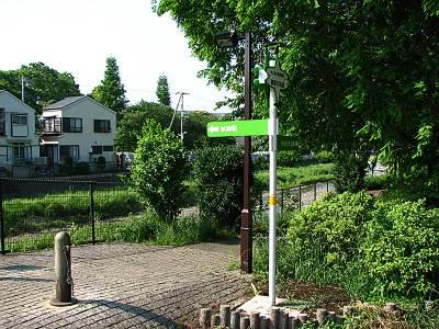 秋津駅から歩いて空堀川に来たところにある道標