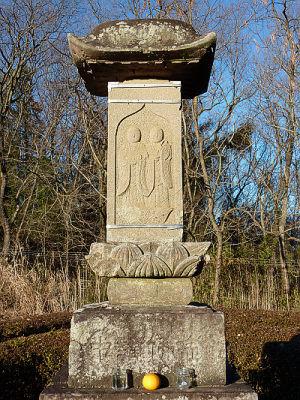 六地蔵の石碑