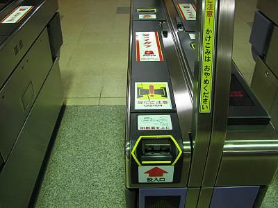 仙台市地下鉄の自動改札機