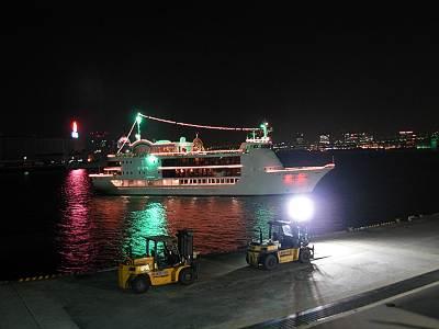 ヴァンテアン号帰港6