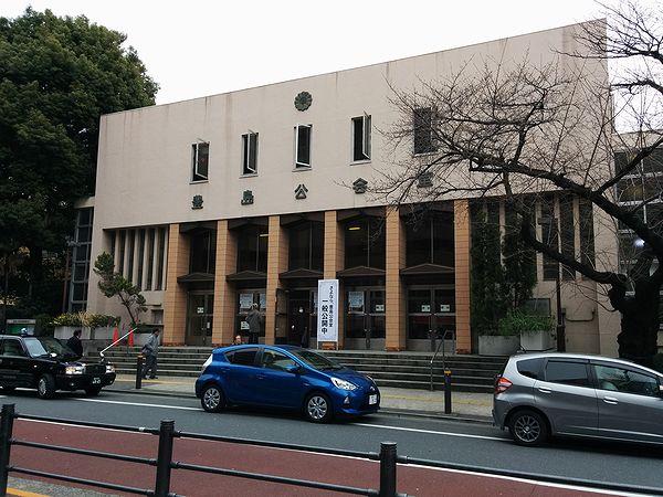 さよなら豊島公会堂