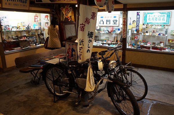 昭和レトロ商品博物館の館内