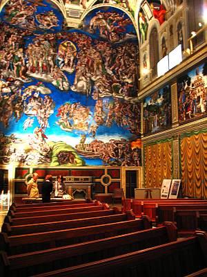 伊香保のシスティーナ礼拝堂