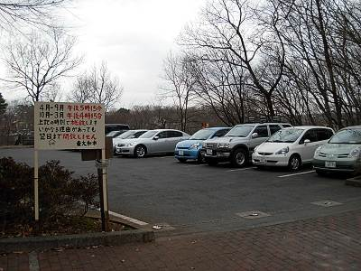 東大和市立狭山緑地の駐車場
