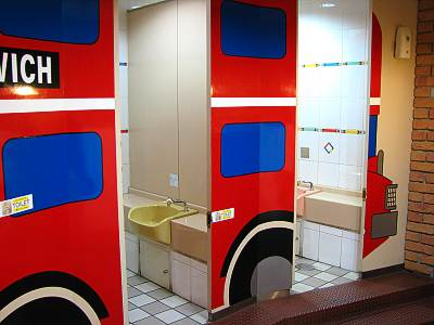 東武百貨店池袋店のお子様専用トイレ