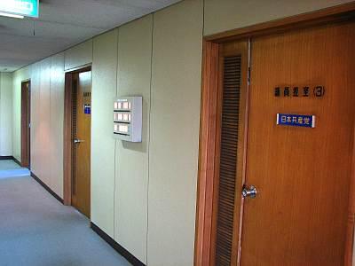 清瀬市議会 議員控室