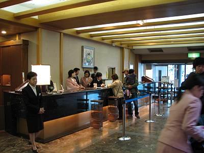 伊香保温泉 ホテル天坊 フロントの様子