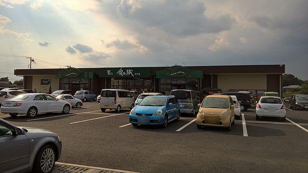 食の駅所沢店