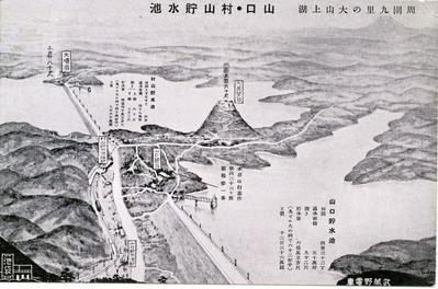 村山山口貯水池マップ・武蔵野電車S