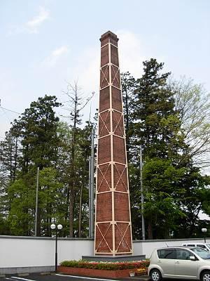 耕心館の煉瓦製造用煙突