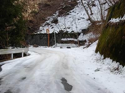 正丸トンネルから刈場坂峠向け途中