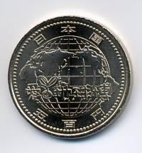 愛知万博 記念硬貨の表