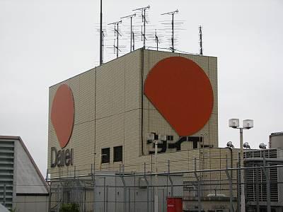 ダイエー所沢店の屋上の看板