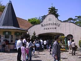 赤城高原クローネンベルク(ドイツ村)入口ゲート
