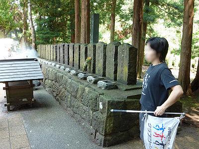 飯盛山の白虎隊19士の墓