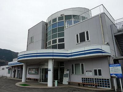 リニア見学センター