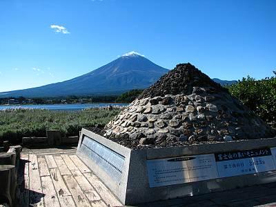 河口湖大石公園の富士山の集いモニュメント