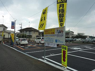 秋津駅北口に新しくできた駐車場1