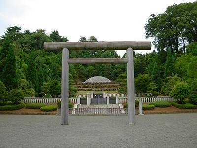 香淳皇后 武蔵野東陵