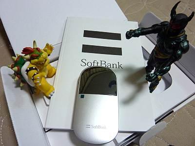 ソフトバンクのC01HW