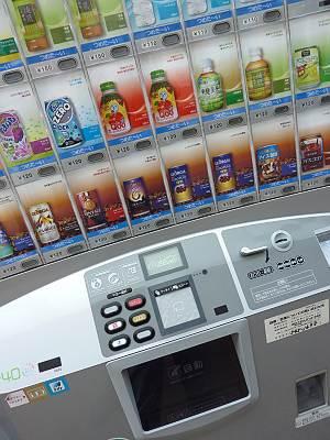電子マネー対応自動販売機1