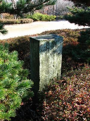東松山市物見山頂上にあった石碑