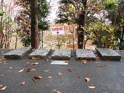 埼玉県平和資料館にあった都電の敷石