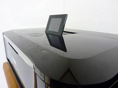 キャノン MG6130