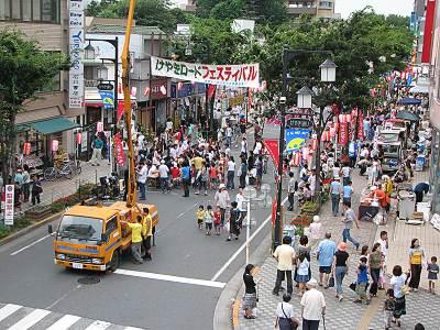 けやきロードフェスティバル2005 入口