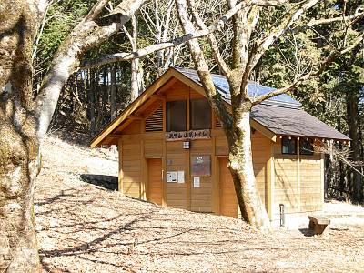 武甲山頂のトイレ