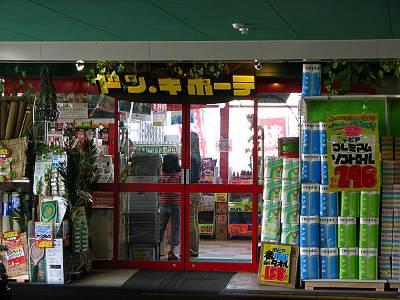 ドン・キホーテ東所沢店 駐車場からの入口