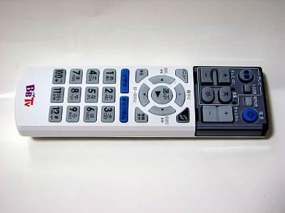 BBTV リモコン