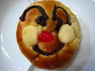 エミュウのアンパンマンのパン