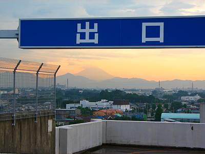 イトーヨーカドー東久留米店屋上からの富士山