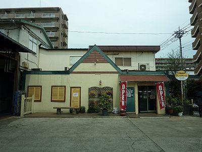 ヨネザワ製菓埼玉工場直売