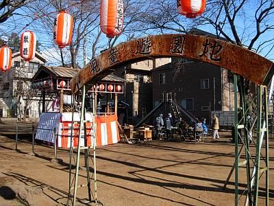 六所神社(所沢市)の児童遊園地