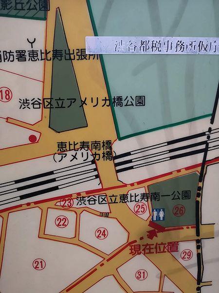 地図にもアメリカ橋やアメリカ橋公園の名前