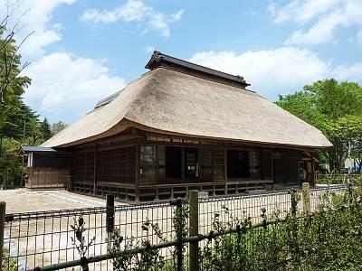 旧内田家住宅