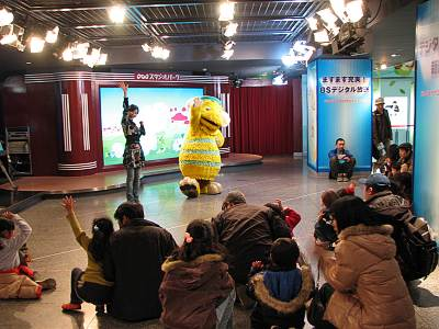 NHKスタジオパーク スプーと記念撮影会