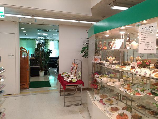 西友所沢駅前店のレストラン