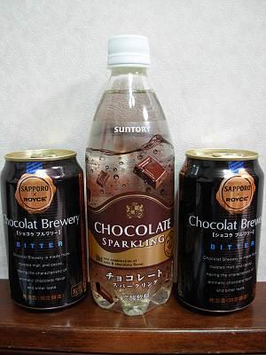 チョコラブルワリーとチョコレートスパークリング