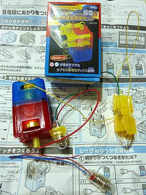 豆電球セット