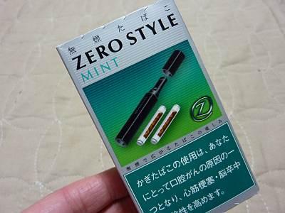 無煙たばこゼロスタイルミント