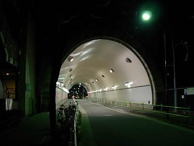 愛宕トンネル(愛宕随道)
